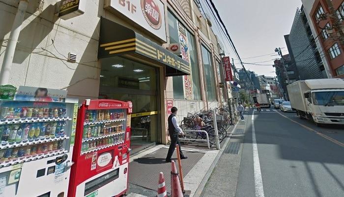 ドン・キホーテ柏駅前店