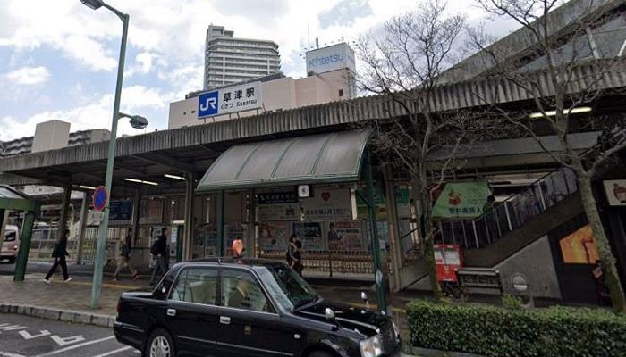 草津駅周辺