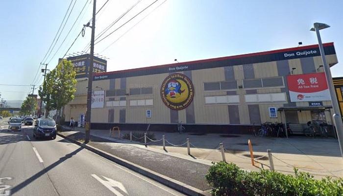 ドン・キホーテ 鳥取本店