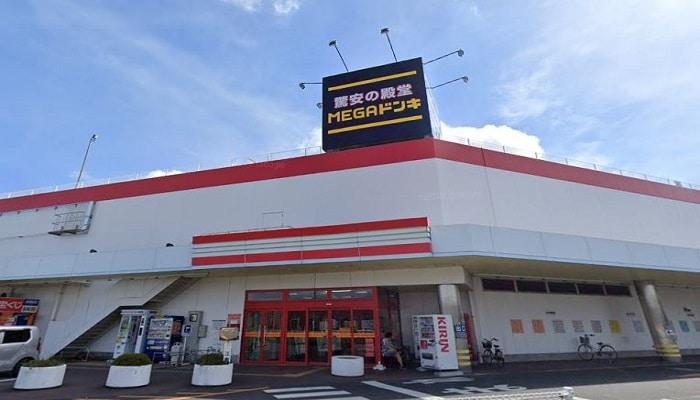MEGAドン・キホーテ 上水戸店