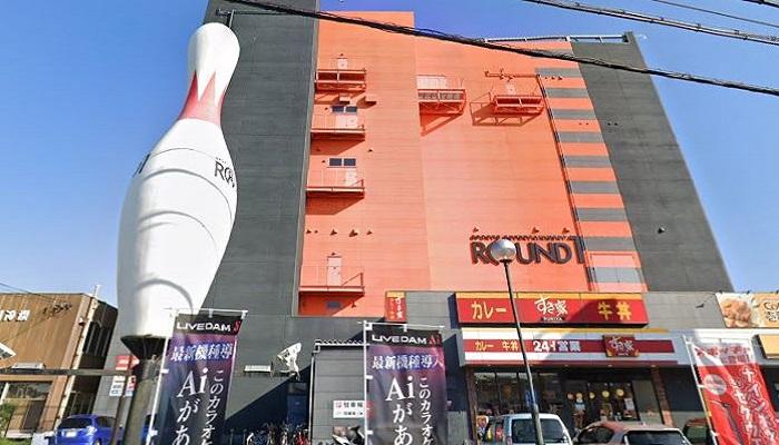 ラウンドワンスタジアム 和歌山店