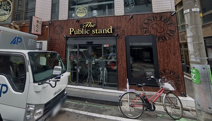 The Public stand 恵比寿本店