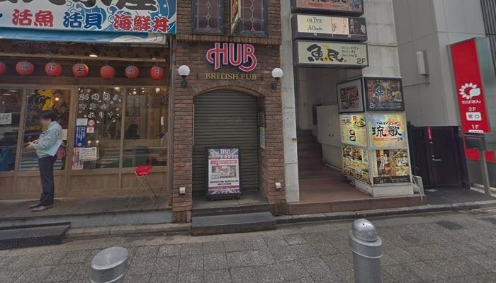 HUB 千葉富士見店