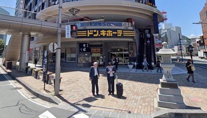 ドン・キホーテ 長野駅前店