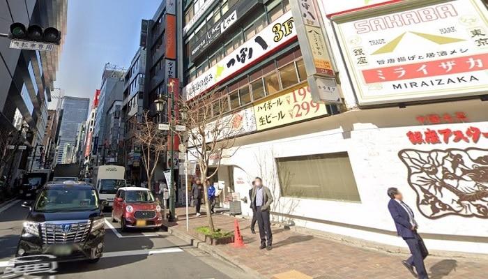 銀座300円バー