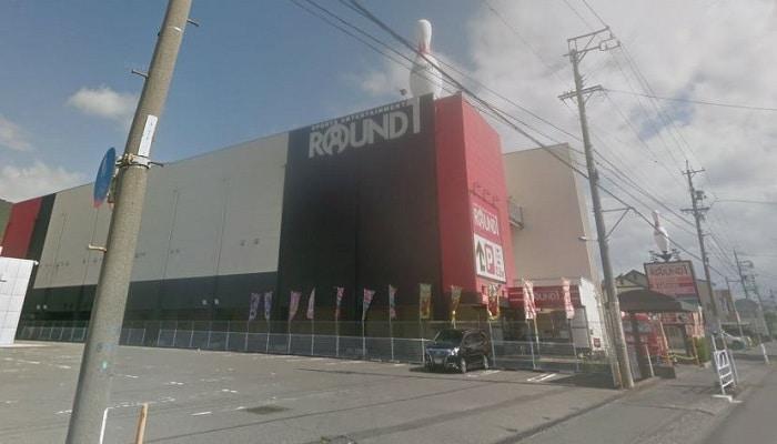 ラウンドワン 静岡・駿河店