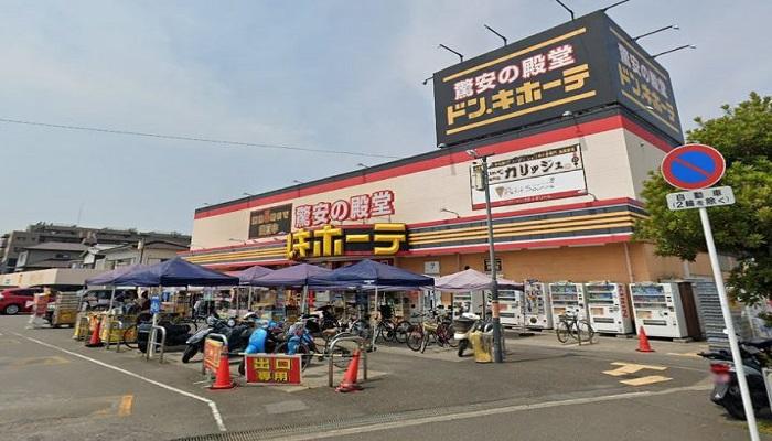 ドン・キホーテ 松山店