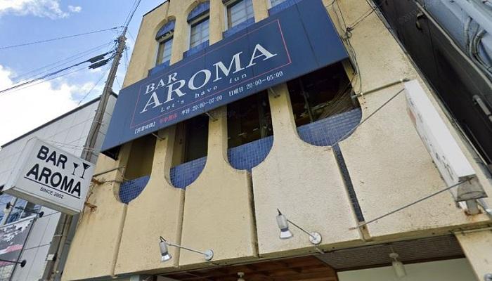 BAR AROMA(アロマ)