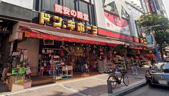ドン・キホーテ 横浜西口前店