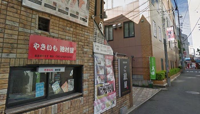 ご縁屋PREMIUM 松江