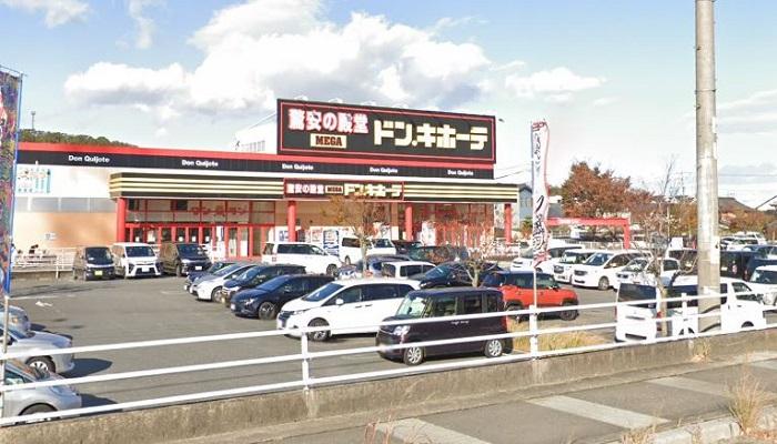 MEGAドン・キホーテ 四日市店