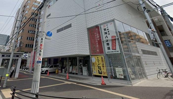 151A 仙台東口店