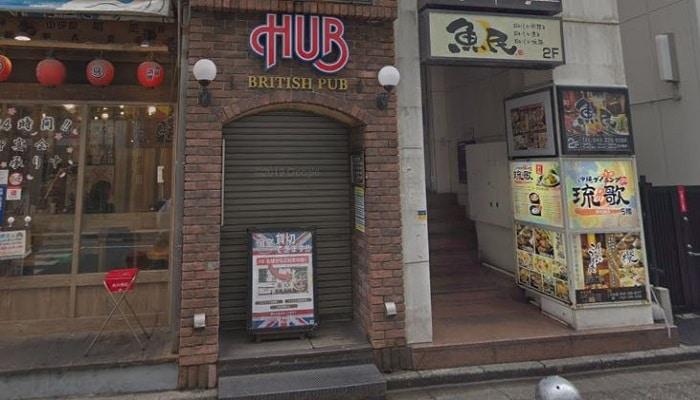 HUB 千葉県内各店