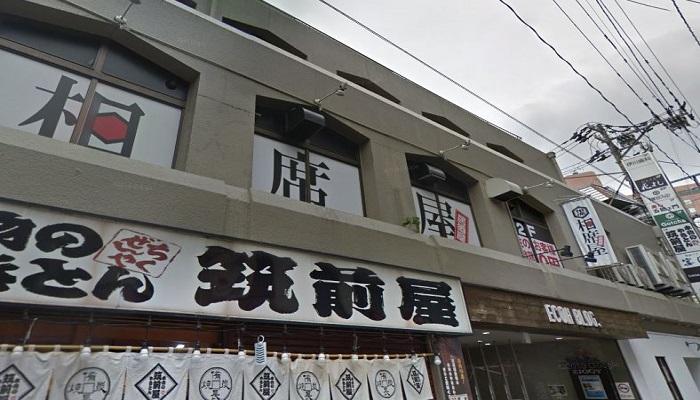 相席屋 金沢片町店