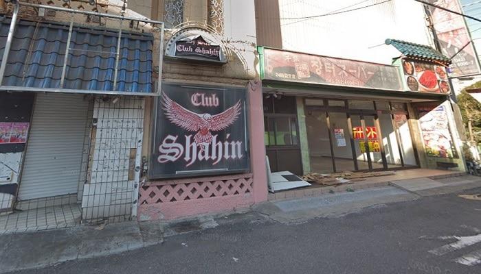 Club SHAHIN(シャーヒン)