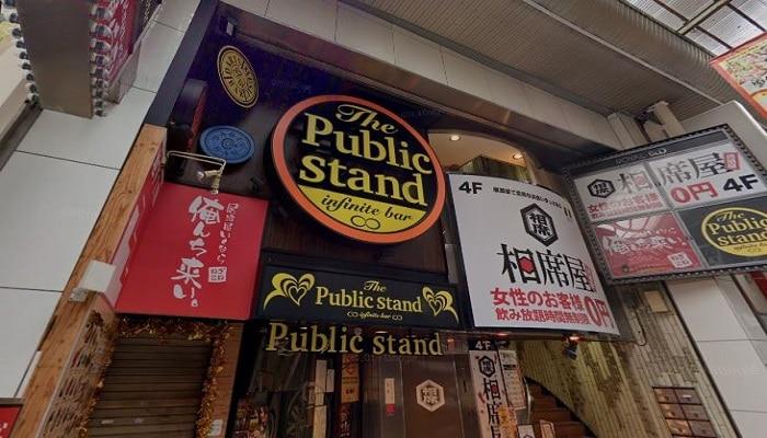 パブリックスタンド阪急東通り店