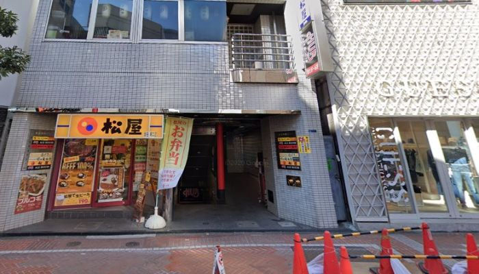 HUB新宿南口店