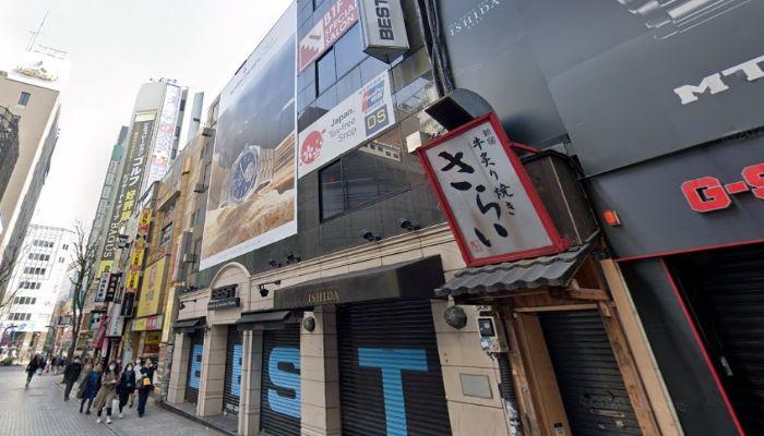 紀伊國屋書店 新宿本店前