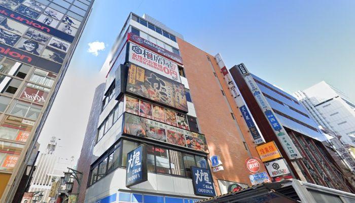 AISEKIYA 新宿東口店