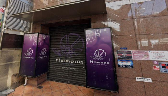 Ammona