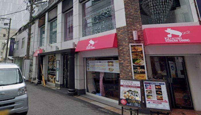 スイッチバー 梅田茶屋町店
